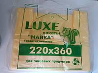 Пакет полиэтиленовый Майка LUXЕ 220*360 мм (22*36) 100 шт/упаковка
