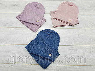 Трикотажный комплект шапка и хомут для девочки подкладка х/б р52-54. 3 шт в упаковке.