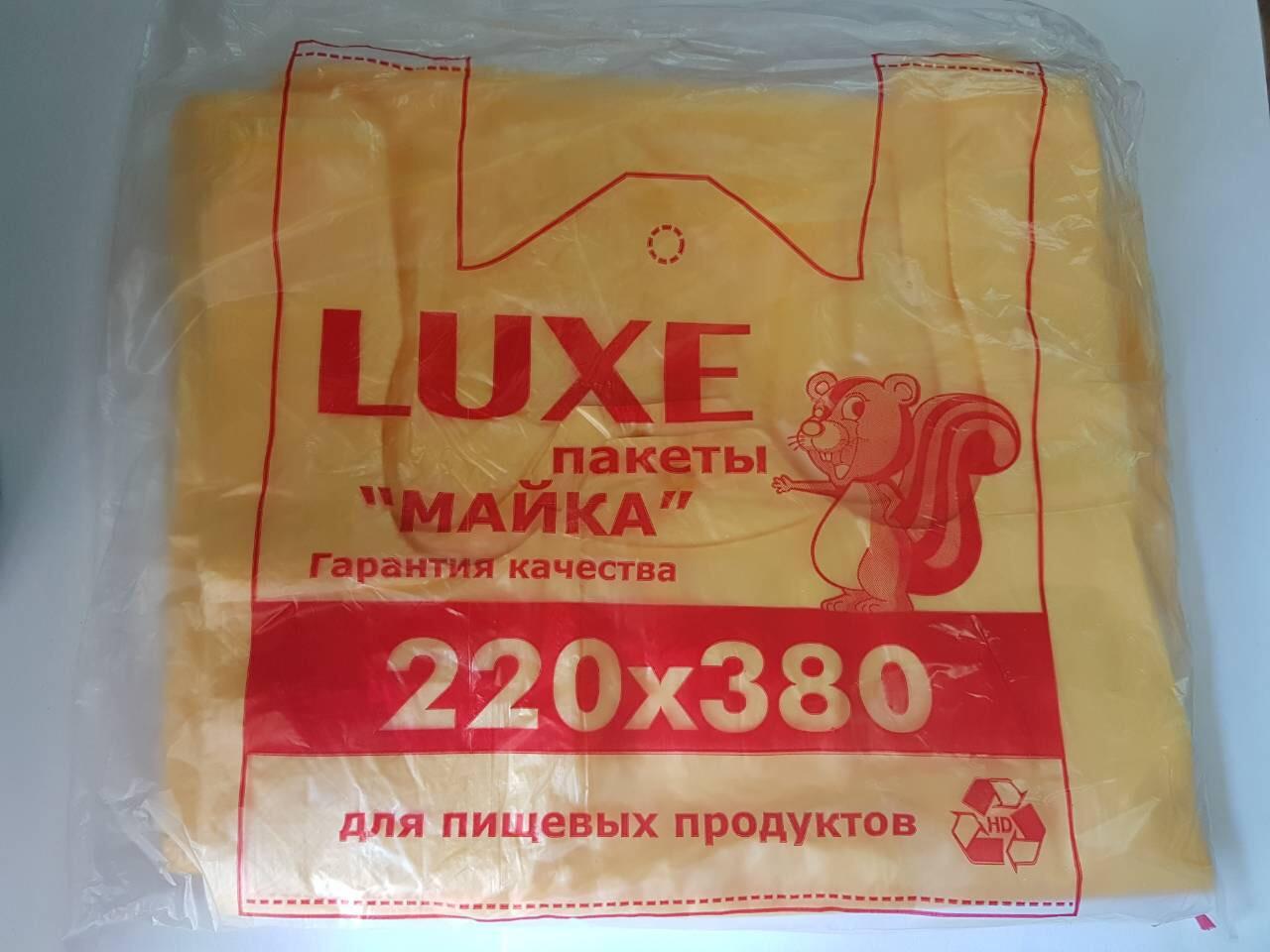 Пакет полиэтиленовый Майка LUXЕ 220*380мм (22*38) 100 шт/упаковка