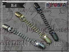 Застібка на кардиган R 4 золото, нікель, темний нікель