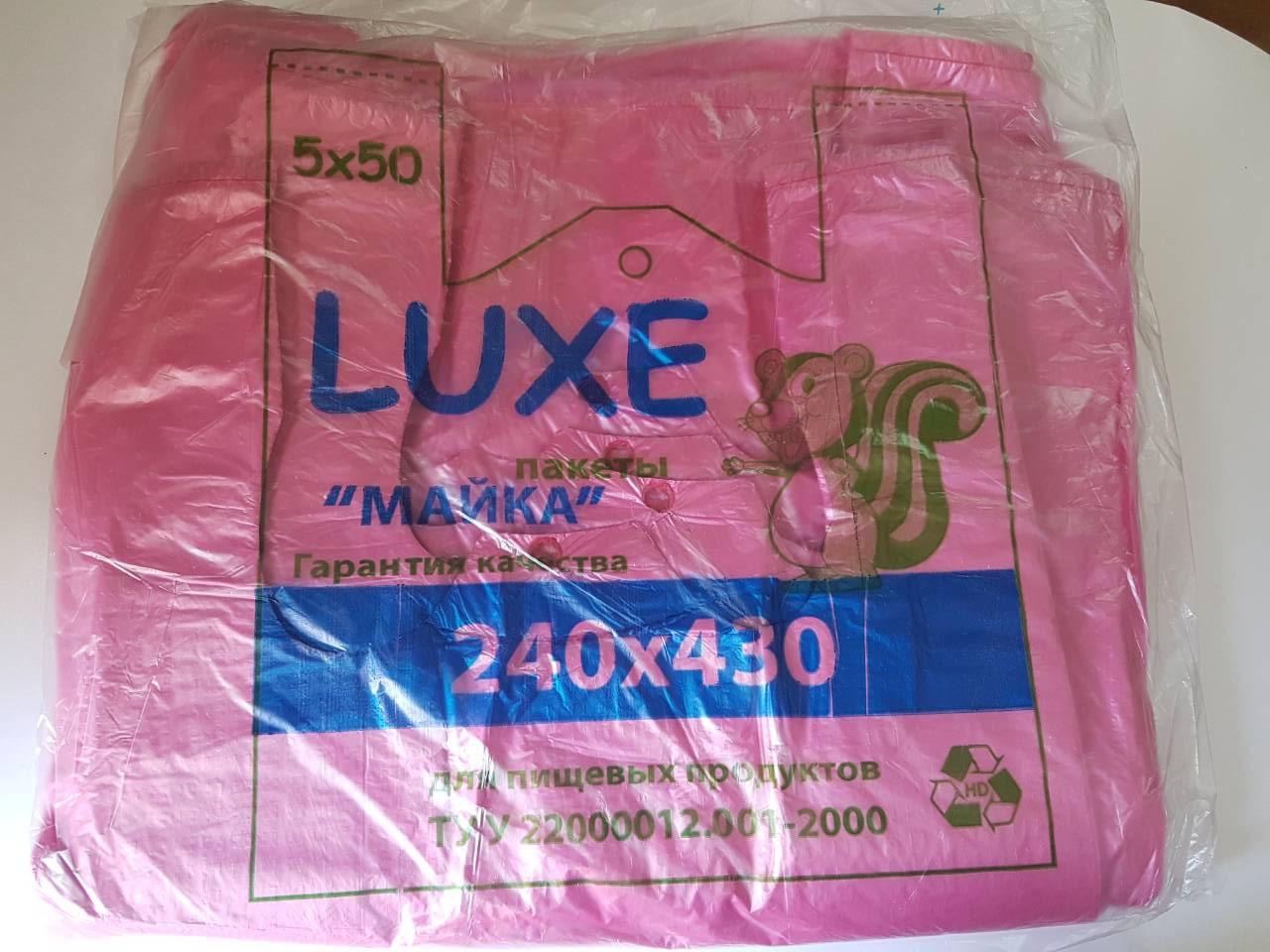 Пакет полиэтиленовый Майка LUXЕ 240*430мм (24*43) 250 шт/упаковка