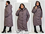 Куртка демисезонная весна-осень большом размере  р. 60-72 , фото 3