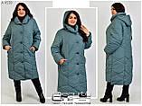 Куртка демисезонная весна-осень большом размере  р. 60-72 , фото 4