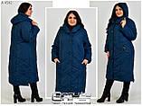 Куртка демисезонная весна-осень большом размере  р. 60-72 , фото 2