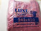 Пакет полиэтиленовый Майка LUXЕ 240*450 мм (24*45) 250 шт/упаковка, фото 2