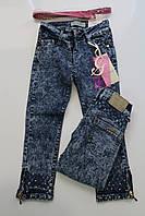Стрейчевые джинсы для девочек 110- 140 рост