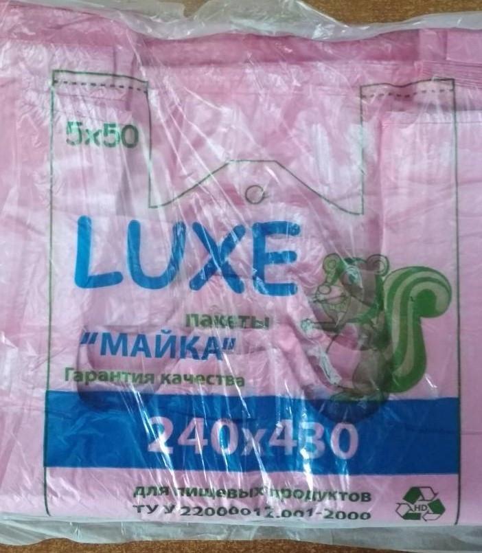Пакет полиэтиленовый Майка LUXЕ 240*430мм (24*43) облегченный 250 шт/упаковка