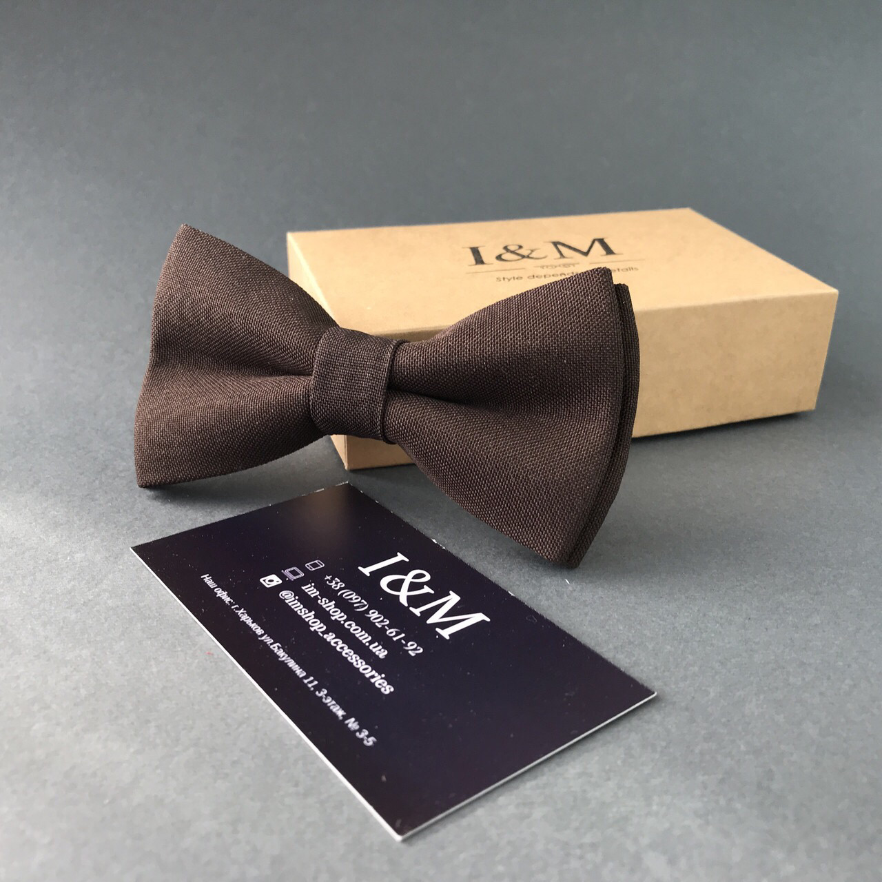 Галстук-бабочка I&M Craft классический коричневый (010320)