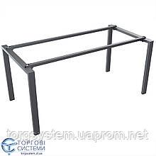 Каркас для офісних столів серії СТАРК П 2.2