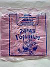 Пакет полиэтиленовый Майка Горыныч 240*430мм, фото 2