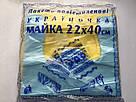 Пакет полиэтиленовый Майка тип Украиночка 220*400 мм, фото 2