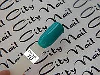 Гель-лак CityNail 10 бирюзовый, зелёный