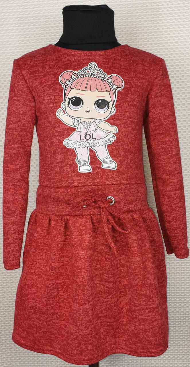 Детское платье для девочки садик LOL р. 110-128 красный