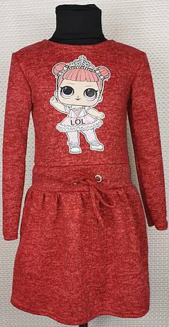 Детское платье для девочки садик LOL р. 110-128 красный, фото 2