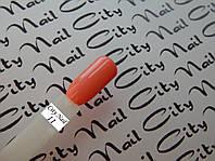 Гель-лак CityNail 11