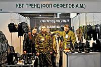 """Компания """"Тренд"""" участвовала на выставке """"Волонтеский военпром"""""""