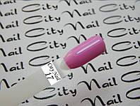 Гель-лак CityNail 17