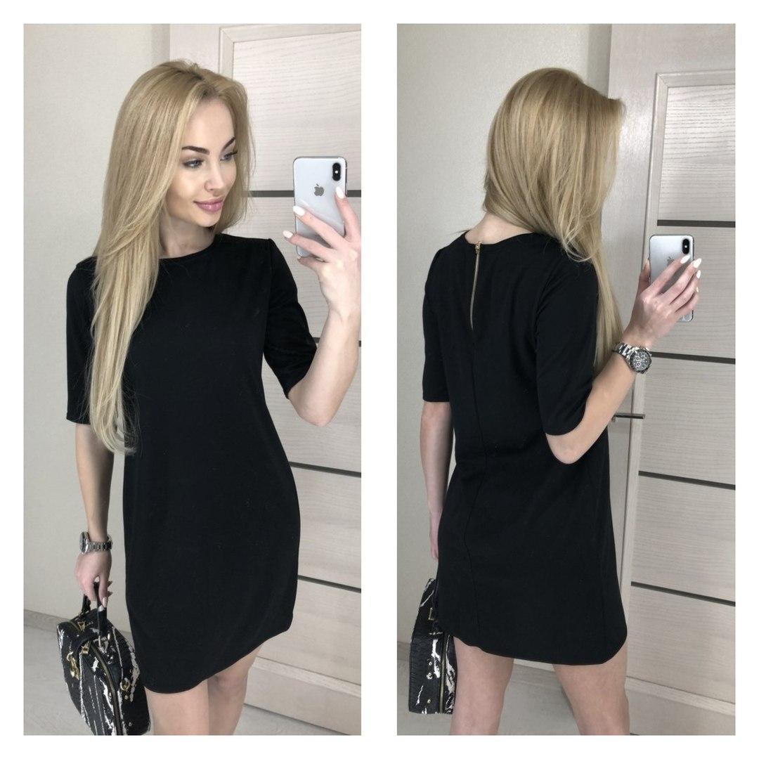 24d0d0769b4 Женское черное платье трикотаж -