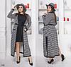 Платье двойка с кардиганом костюмка+франц трикотаж 48-50,52-54,56-58