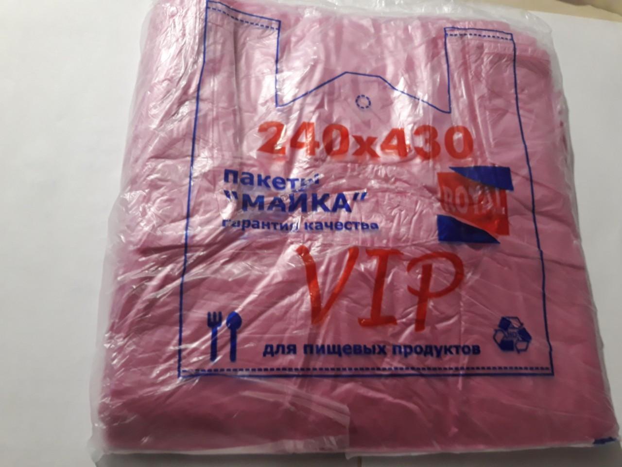 Пакет полиэтиленовый Майка VIP 240*430 мм облегченный 200 шт/упаковка