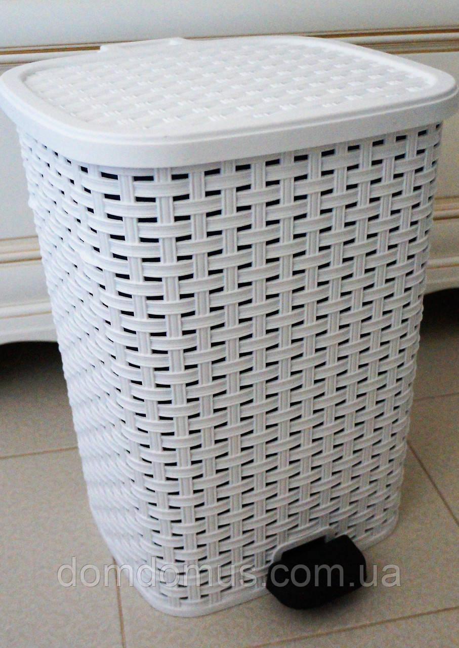"""Ведро для мусора """"Раттан"""" с педалью 26 л Dunya Plastik, Турция белое"""