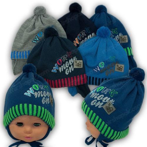 Весенние шапки для малышей, р. 44-46