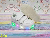 5b7f6e173 Led кроссовки в Украине. Сравнить цены, купить потребительские ...