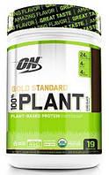 Optimum Gold Standard 100% Plant Protein 722g, фото 1