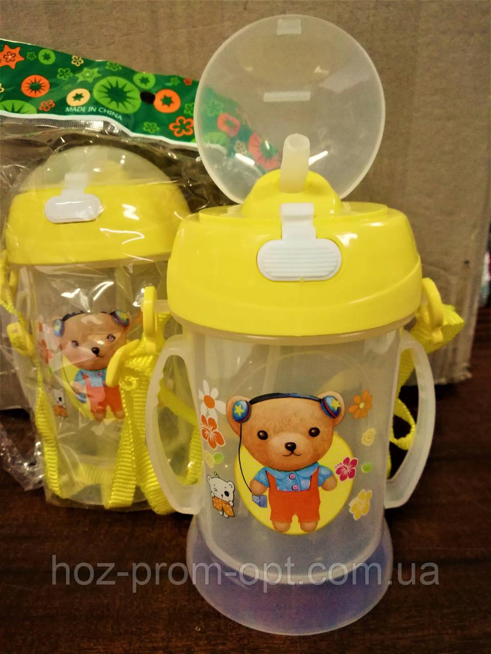 Чашка-поилка пластиковая детская с ручками 10,5х8х15,5см 350мл. Крышка на кнопке-замке. Только РОЗОВЫЙ!
