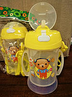 Чашка-поилка пластиковая детская с ручками 10,5х8х15,5см 350мл. Крышка на кнопке-замке. Только РОЗОВЫЙ!, фото 1