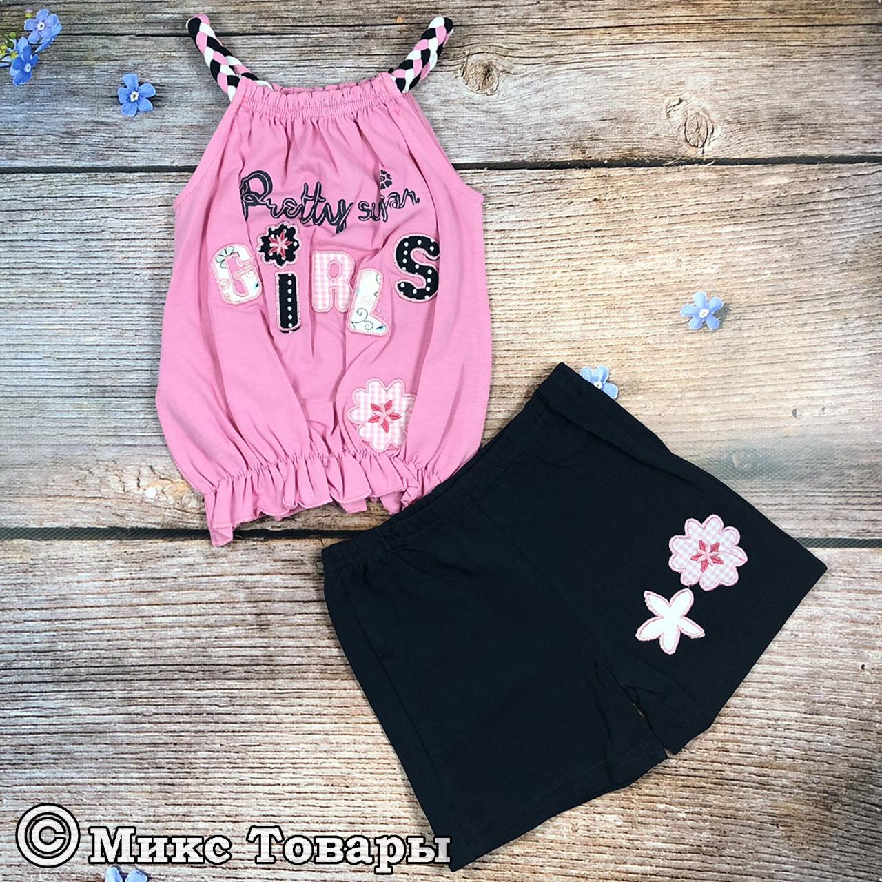 Детский костюм с шортами с майкой для девочек Размер: 86 см (8022-1)