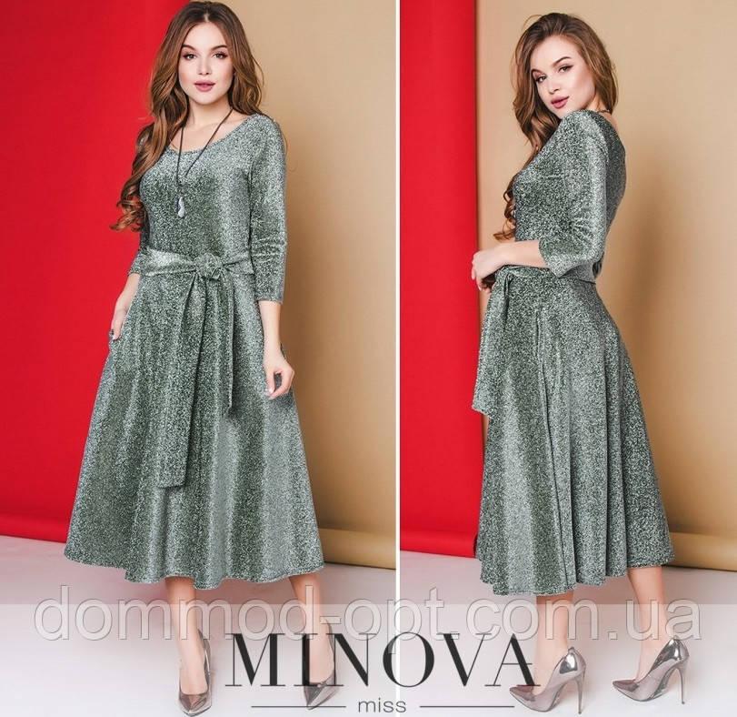 adbaa7eebce Женское стильное платье №278 изумрудное (р.44-50) купить в Украине ...
