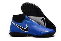 Сороконожки Nike Phantom Vision Elite DF TF blue, фото 1