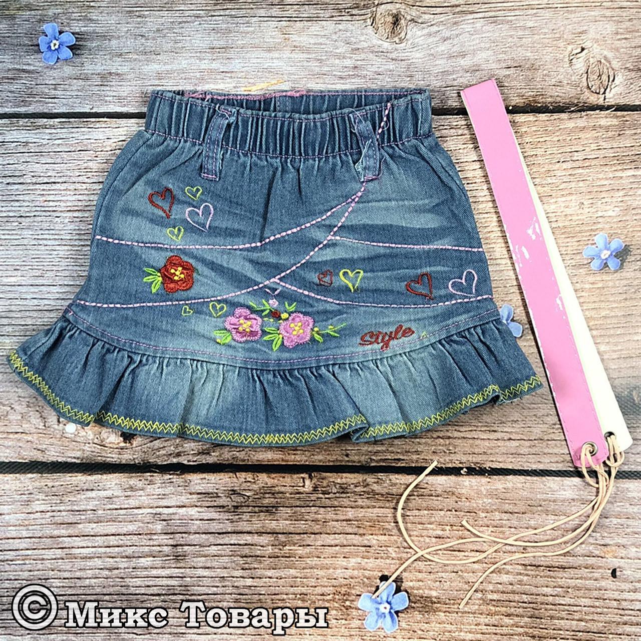 Джинсовая юбка для девочки Размеры: 2,3,4,5,6 лет (8025)