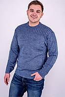 Мужской свитер TAIKO (Булат) синий