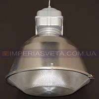 Промышленный подвесной светильник IMPERIA одноламповый LUX-351432