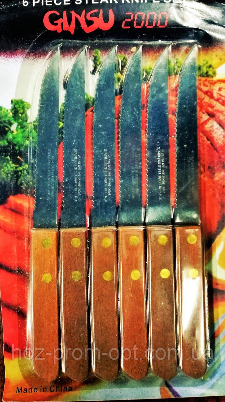 Набор ножей с деревянной ручкой из 6и, на планшете. Цена за набор.