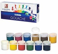 """Краски гуашевые Луч """"Классика"""" набор 12 цветов 20 мл (блок-тара)"""