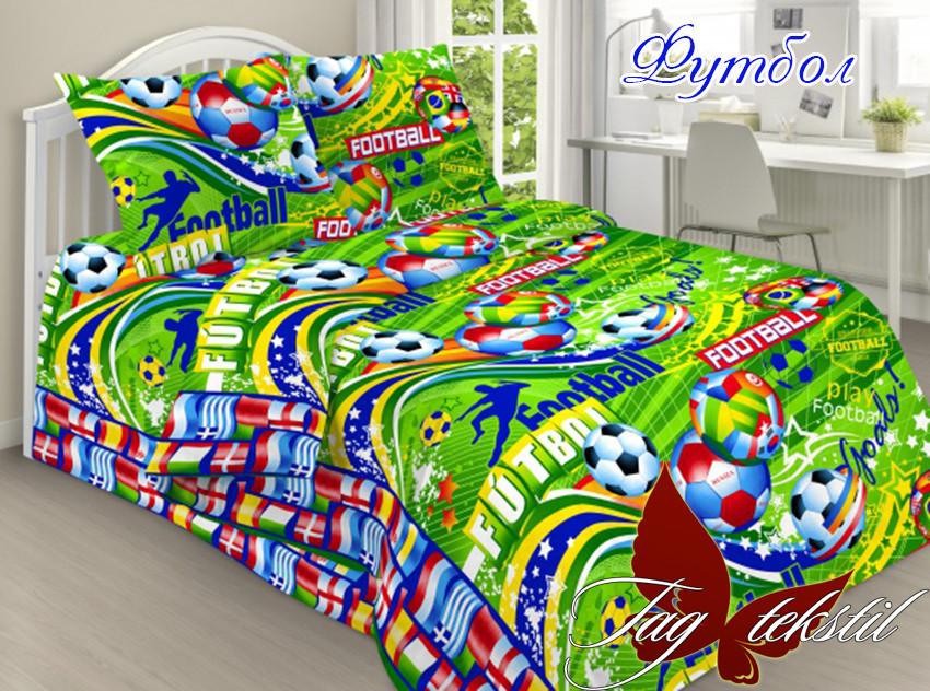 Комплект детского постельного белья Футбол