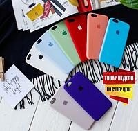 Чехол на IPhone 5/5s/6/6s/6+/7/7+/8/8+/X plus прорезиненный для Айфона