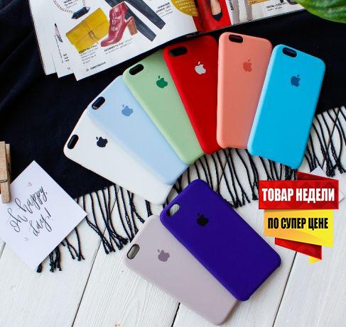Чехол на IPhone 5/5s/6/6s/6+/6s+/7/7+/8/8+/X/Xr/Xs max/11/11 pro/11 pro max силикон кейс для айфона