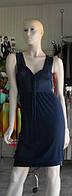 Трикотажное французское  синее  платье-сарафан O' de Maї