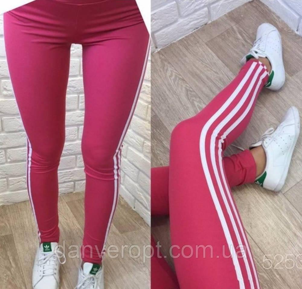Спортивные лосины женские модные с лампасами размер S-XL купить оптом со склада 7км Одесса