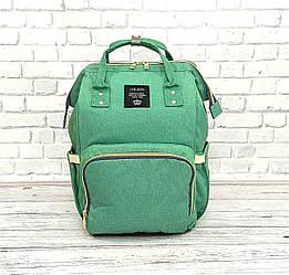 Сумка-рюкзак для мам в стиле LeQueen мятная