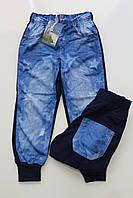 Трикотажные спортивные брюки под джинс 4 года