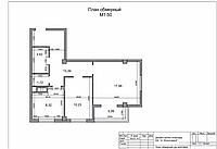 Перепланировка и расстановка мебели. Дизайн-проект