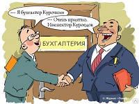Консультирование по вопросам бухгалтерского учета и налогообложения, Киев