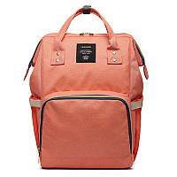 Сумка-рюкзак для мам в стиле LeQueen розовая