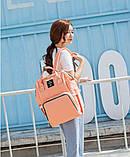 Сумка-рюкзак для мам LeQueen. Розовый Vsem, фото 3