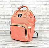 Сумка-рюкзак для мам LeQueen. Розовый Vsem, фото 7